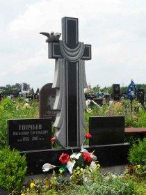 Размеры памятников с крестом Прямоугольный вертикальный памятник Рославль