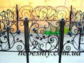 Кованные ограды